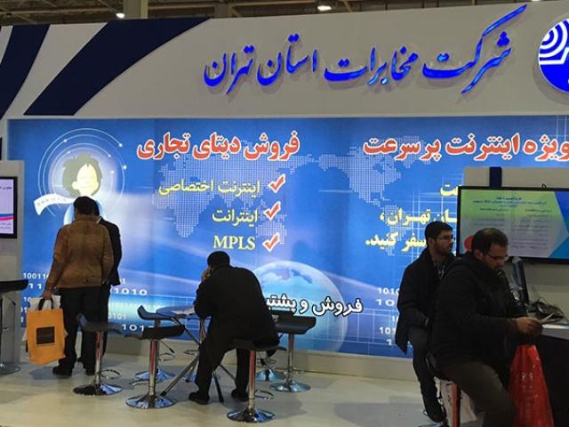 تست اینترنت ۱۰۰ مگابیت بر ثانیه در مخابرات تهران